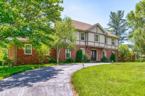 Updated Home in Town & Country   300 Doulton Place