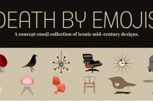 Midcentury Emojis | Death by Modernism